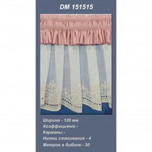 Декоративная шторная лента 151515-DM
