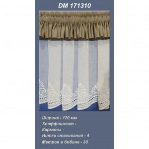 Декоративная шторная лента 171310-DM