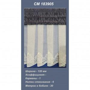 Декоративная шторная лента 183905-СМ