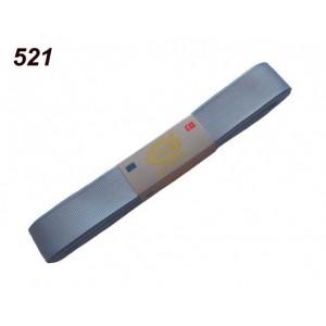 Репсовая лента OZ-IS 521 (голубой светлый)