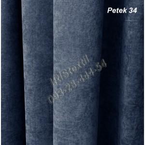 Портьера PETEK #34 микровелюр