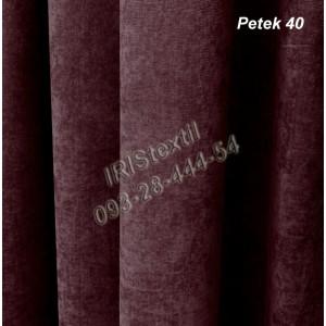 Портьера PETEK #40 микровелюр