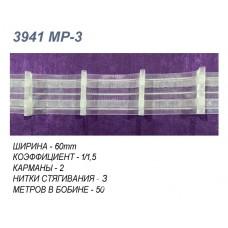 3941МР-3