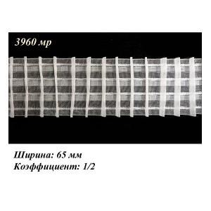 3960MP