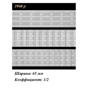 3960P