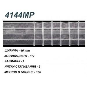 4144МР (средняя)