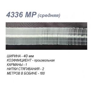 4336МР (средняя)