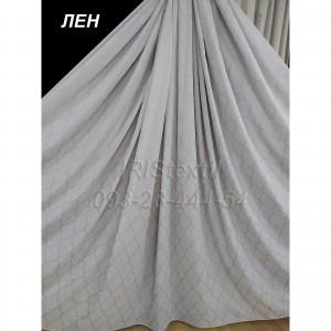 Тюль ЛЕН плотный ромб (СЕРЫЙ)